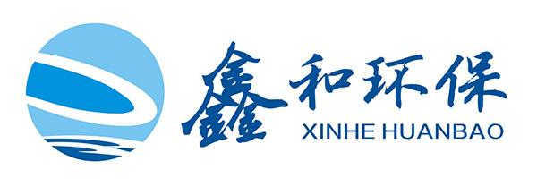 首页 公司简介                   鑫和环保公司始终致力于为客户提供
